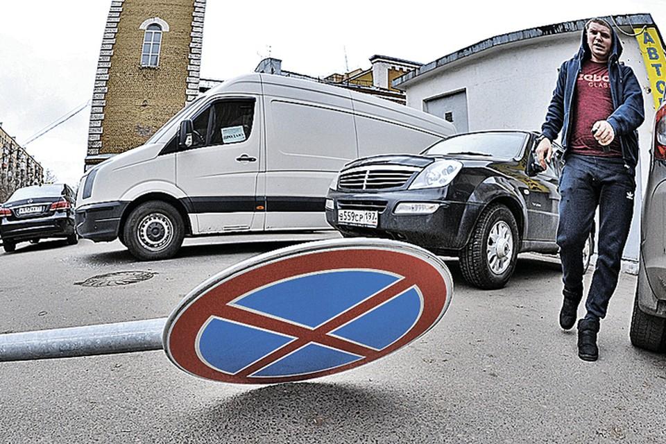 Знак «Остановка запрещена» самый нелюбимый у водителей. Иногда парковку приходится искать часами. А если знак лежит - стоять можно?