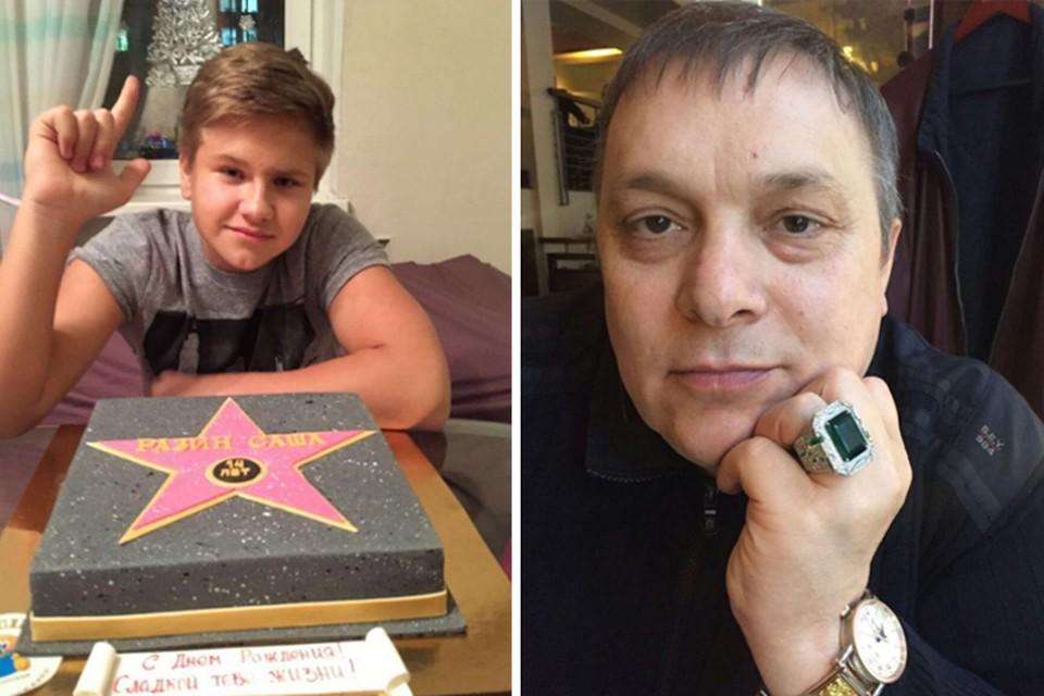 Сын Андрея Разина Саша умер 10 марта. Фото: Инстаграм.