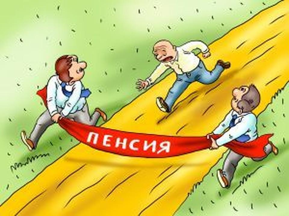 «Это перебор»: как в Госдуме обсудили пенсионную реформу