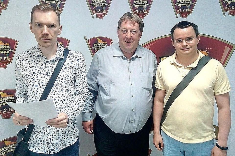 Журналист Эдвард Чесноков (слева), депутат движения АдГ Гуннар Линдеманн (в центре), переводчик Андрей Шмидт (справа).