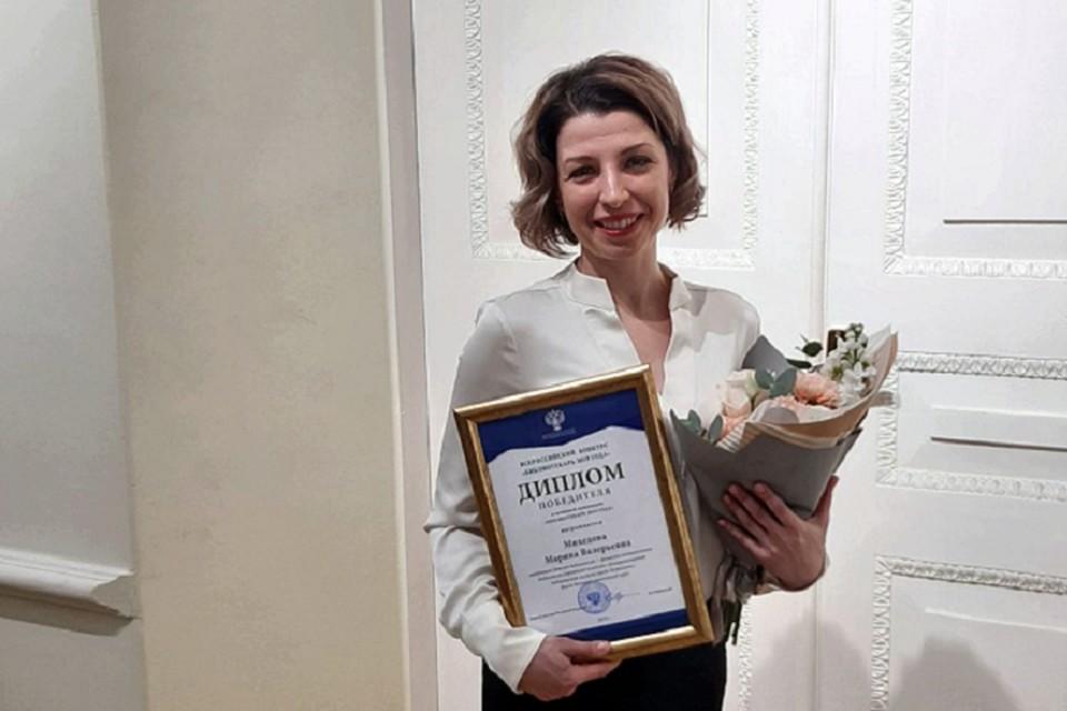 Лучшим библиотекарем страны признана Марина Михедова из Муравленко. Фото с сайта правительства ЯНАО