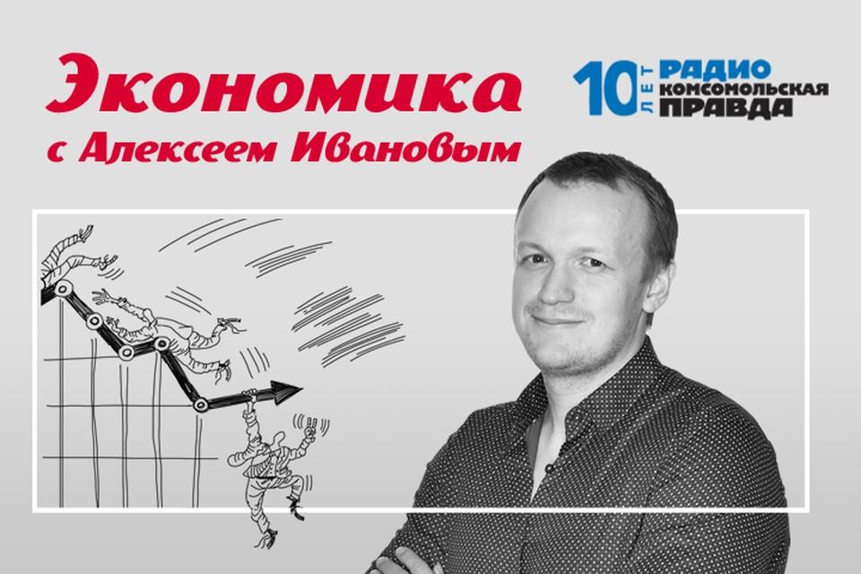 Алексей Иванов подводит итоги года с Константином Бабкиным.