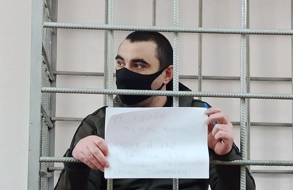 Фото пресс-службу судов Волгоградской области.