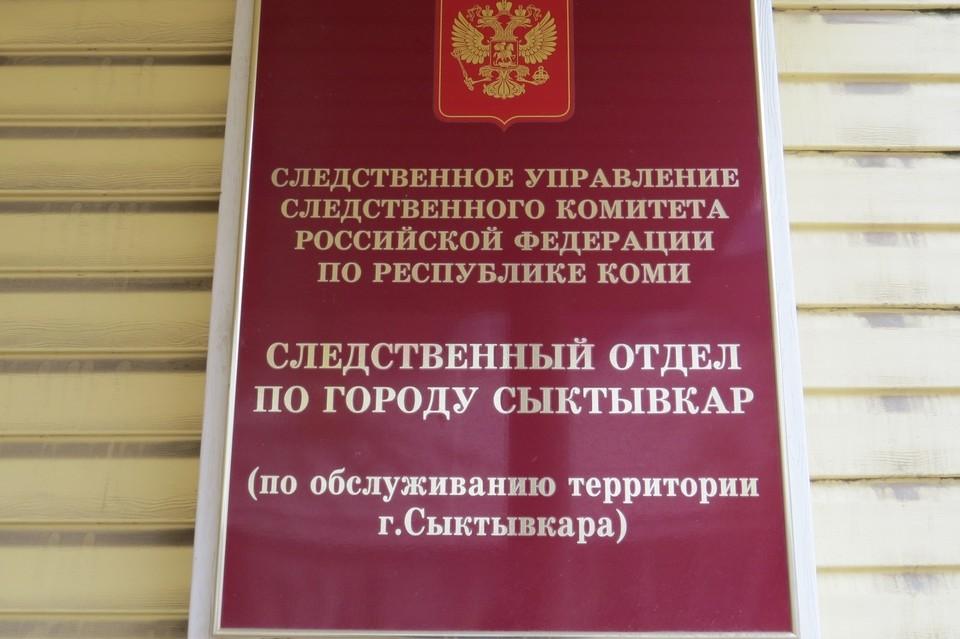 Фото: СУ СК по Коми.