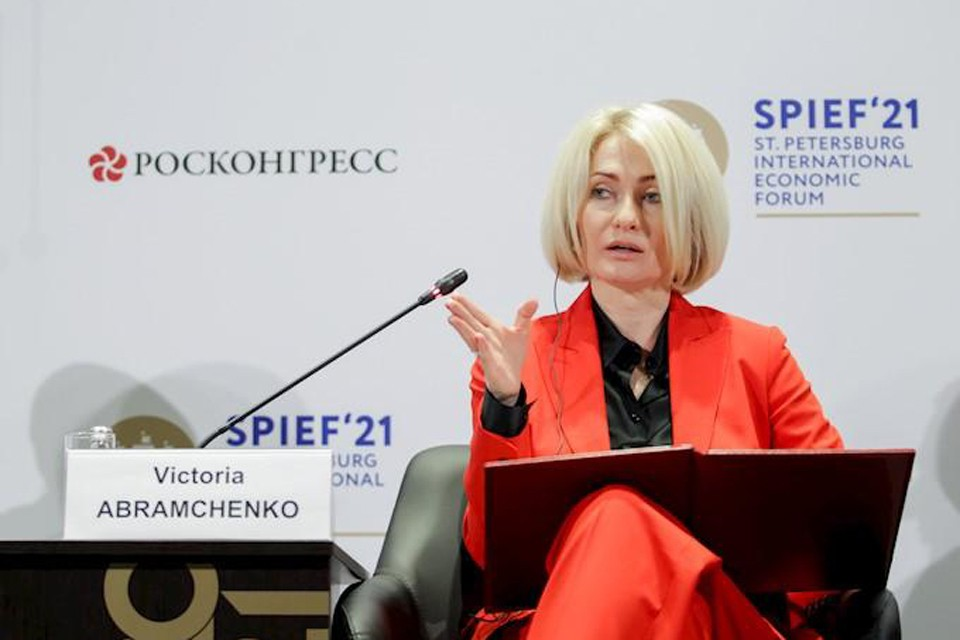 Виктория Абрамченко, вице-премьер российского правительства. Фото Фонда Росконгресс