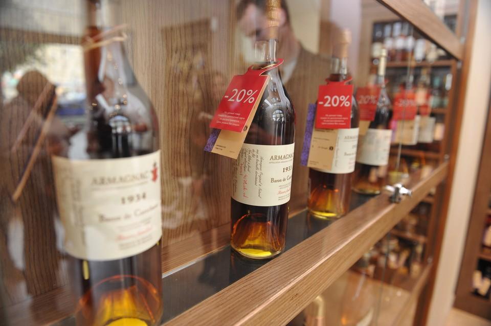 Эксперты поговорят о влиянии алкоголя на общественную безопасность