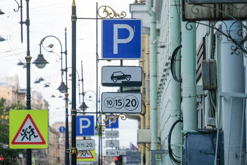 Зона платной парковки расширится на 71 улицу до конца года.