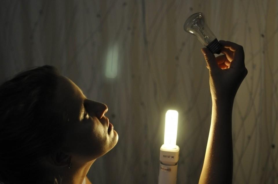 Электричества не будет с 09.00 до 12.00 и с 09.00 до 14.30 часов.