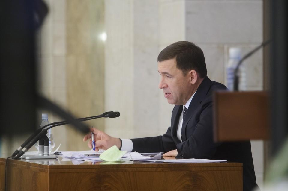 Губернатор выслушал проблемы свердловчан в ходе прямой линии 6 сентября.