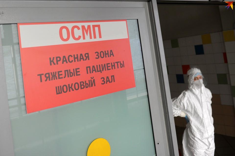 139 человек узнали о положительном результате теста на коронавирус за последние сутки.