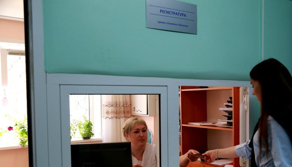 Новые микрорайоны Томска должны иметь собственные поликлиники!