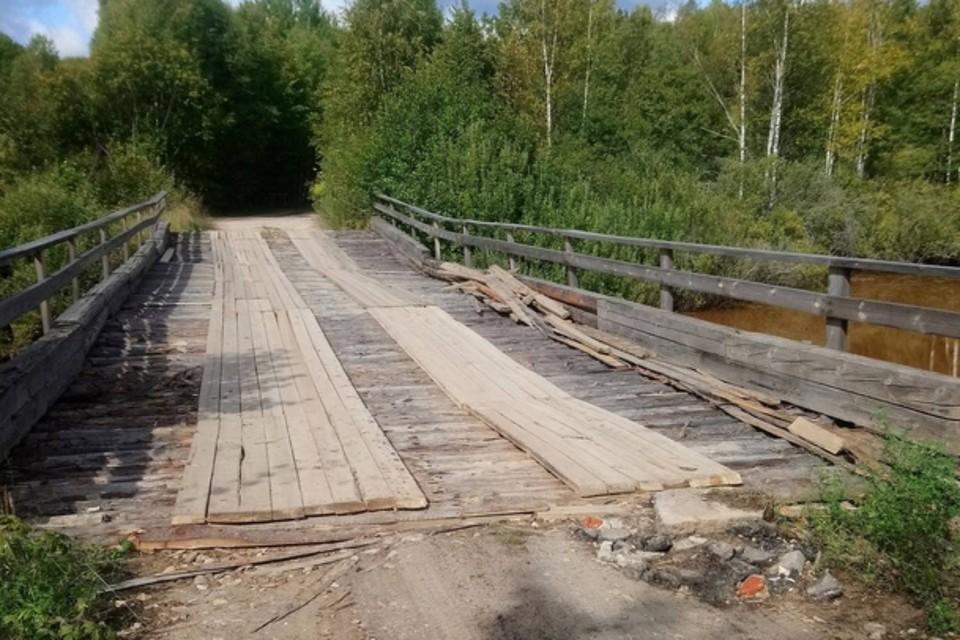 Ремонт мостов запланирован только на 2022 год. Фото: Евгений Цыкарев