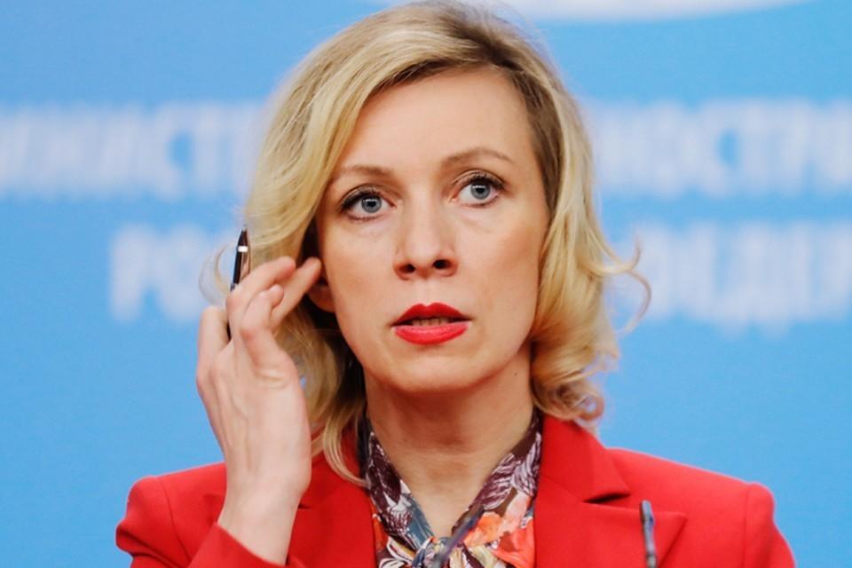 Захарова назвала извращением эксперименты Запада по выбору гендера детьми Фото: Михаил Джапаридзе/ТАСС