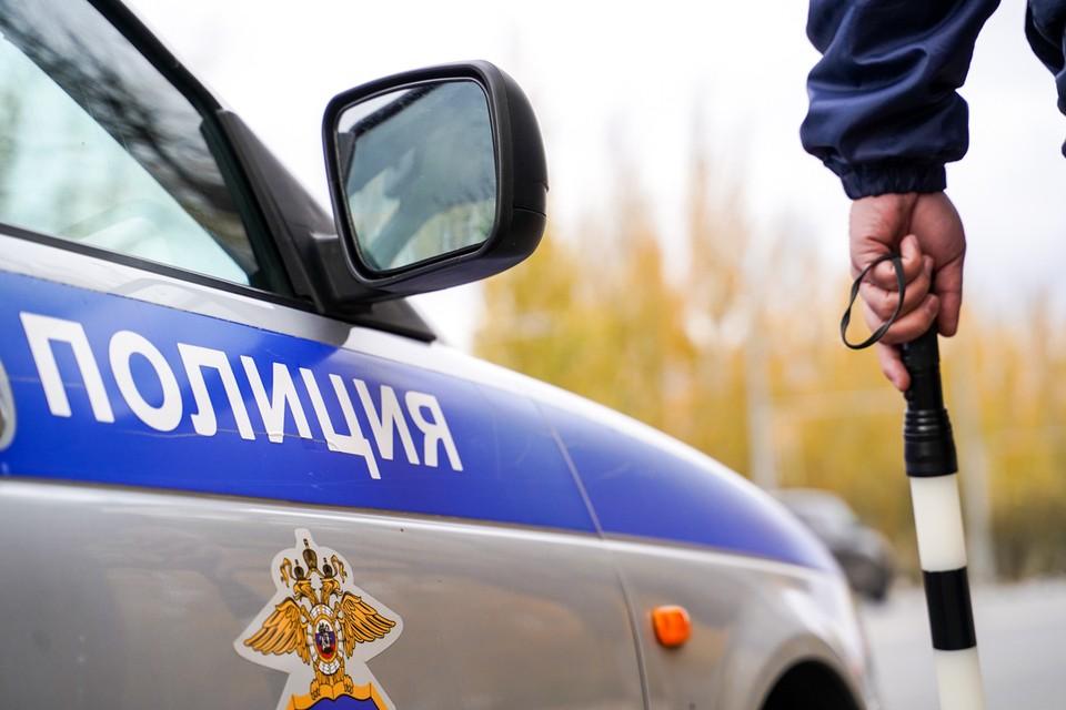 Сотрудники полиции выясняют все обстоятельства происшествия
