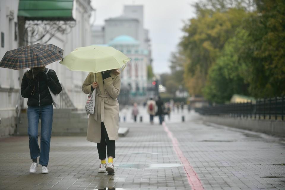Во вторник в городе станет еще холоднее.